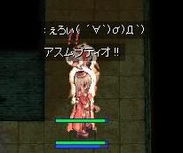 えろくない!.JPG