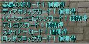 ぱかぱか.JPG