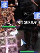 らなさんみっけ!.JPG