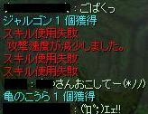 エロイ人.JPG