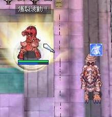 破壊活動.JPG