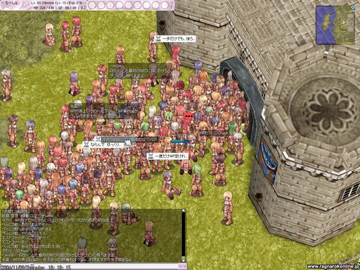screenValkyrie(test)000.jpg